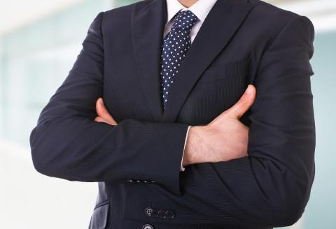 Prevenzione rischi aziendali